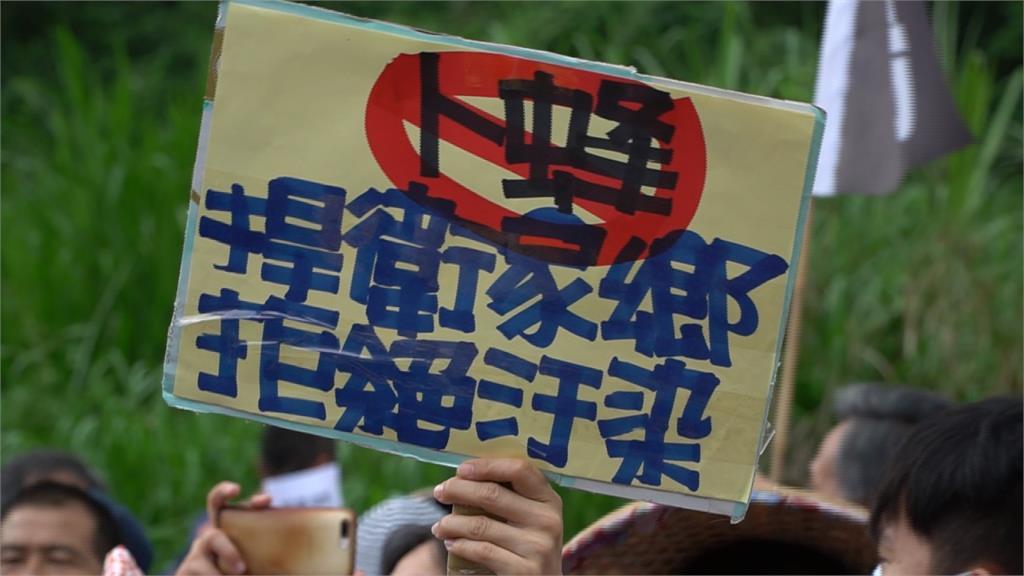 千人抗議卜蜂養雞場 花蓮縣府:暫緩開發先溝通