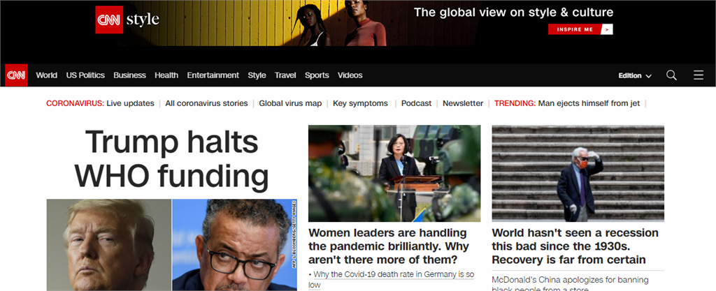 快新聞/ 蔡英文登上《CNN》首頁!  受封出色「抗疫」女元首