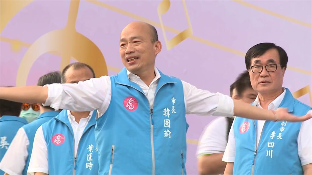韓國瑜辦音樂會向市民告別  強調「未來不接受任何職務」