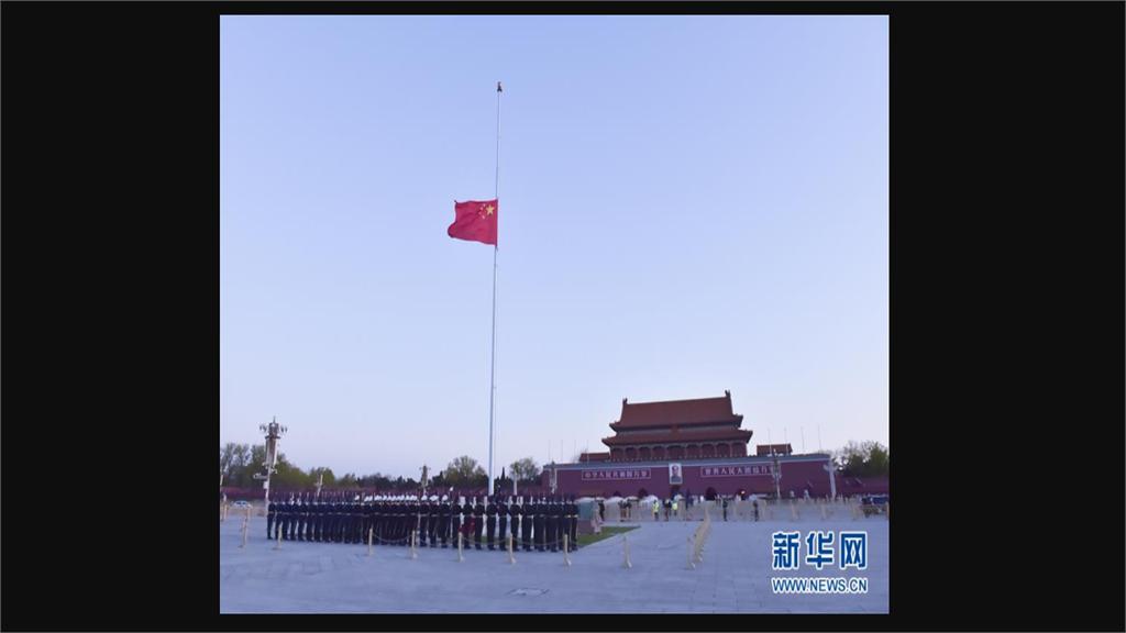 中國追悼武肺「烈士」 全國鳴笛降半旗致哀