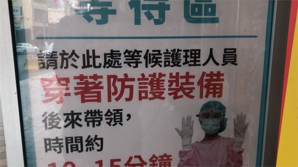 防疫物資吃緊!醫院啟用SARS時期獨立採檢室