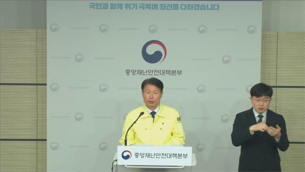 防堵病毒境外移入 南韓對入境旅客全面量體溫