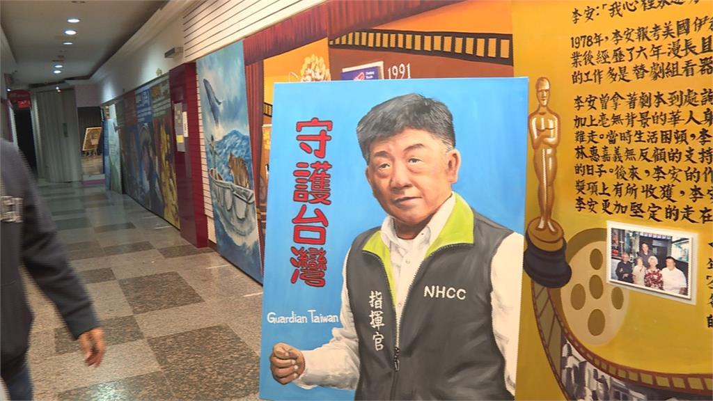 陳時中畫像超傳神!台南戲院義賣所得全捐防疫基金