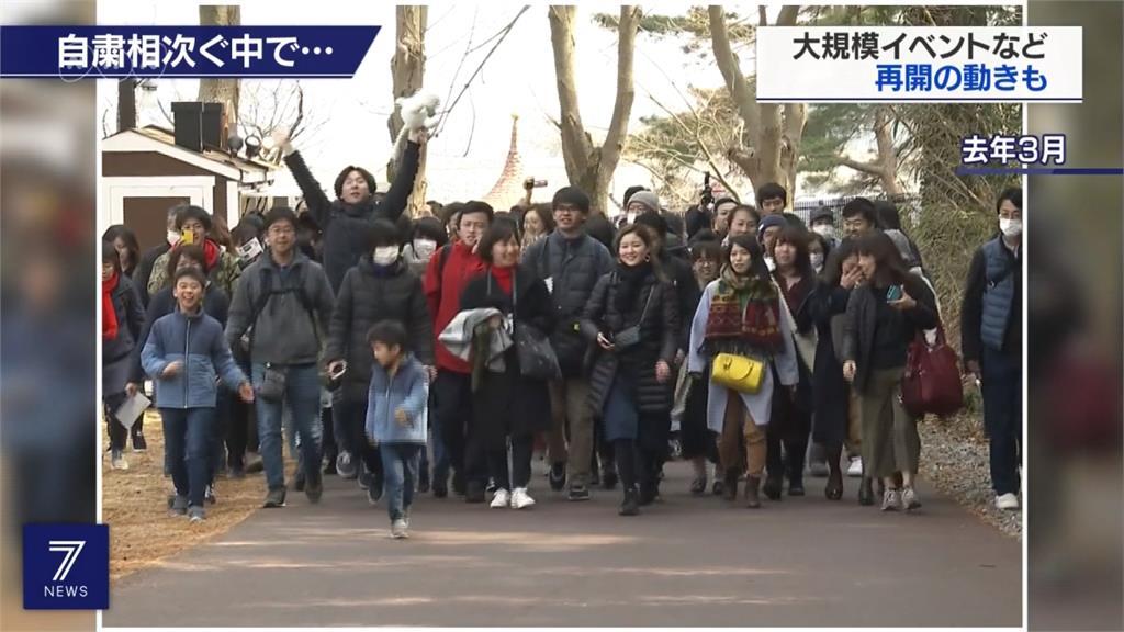 武漢肺炎/日本疫情未減緩!多處遊樂園竟重開迎客