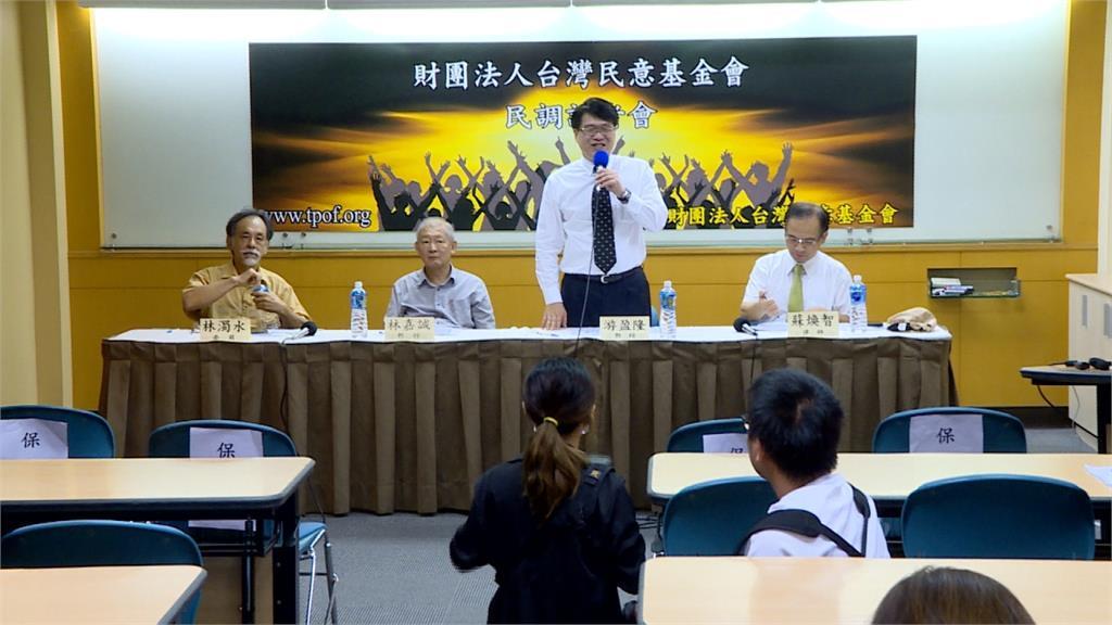 台灣民意基金會民調 「三倍券」逾七成民眾給分高於60分