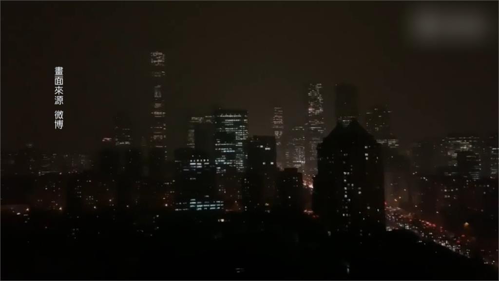 天有異象!政協、人大會議前夕 北京白晝如黑夜