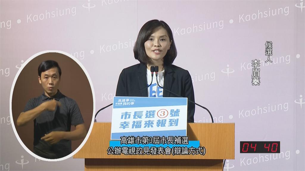快新聞/李眉蓁再提高雄財政困難:預算少怎麼拚得過台北