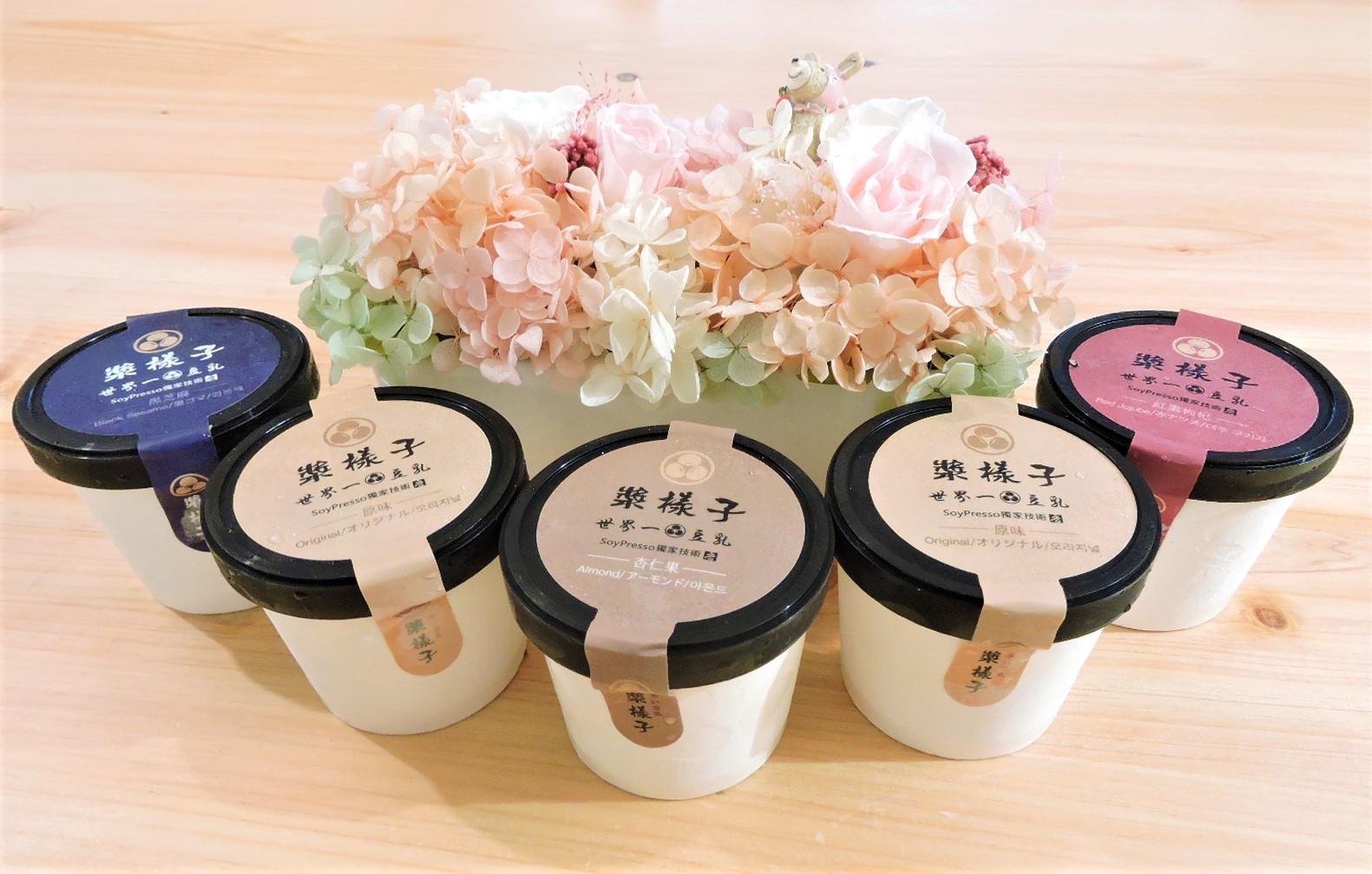 是豆漿也是冰淇淋 消暑必備的創意低卡冰淇淋