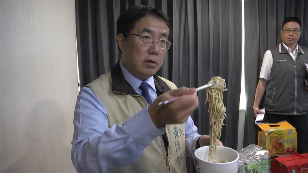別再搶泡麵!黃偉哲化身購物專家推銷「台南麵」