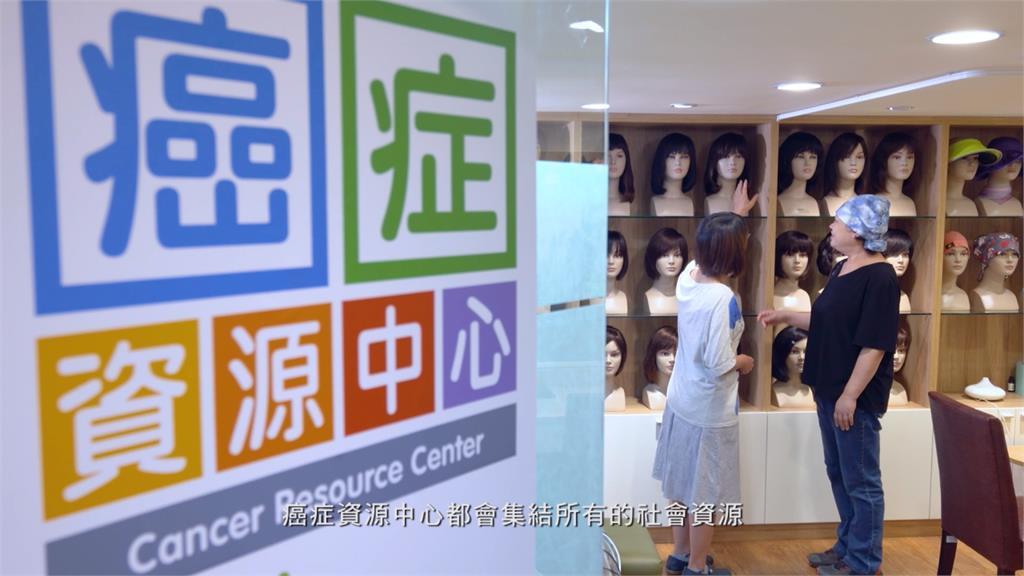 國健署推動癌症資源中心 提供癌友一站式服務