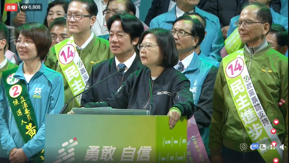 快新聞/造勢歪樓媒體搶拍小嬰兒 蔡英文笑回:沒錯台灣未來焦點就是小朋友!