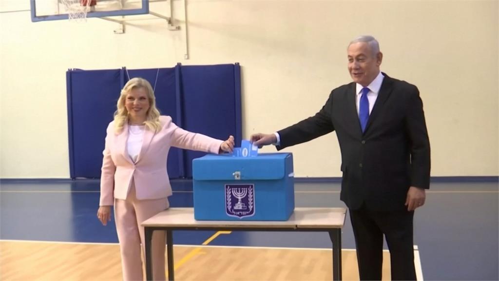 以色列大選登場 得票結果難分勝負