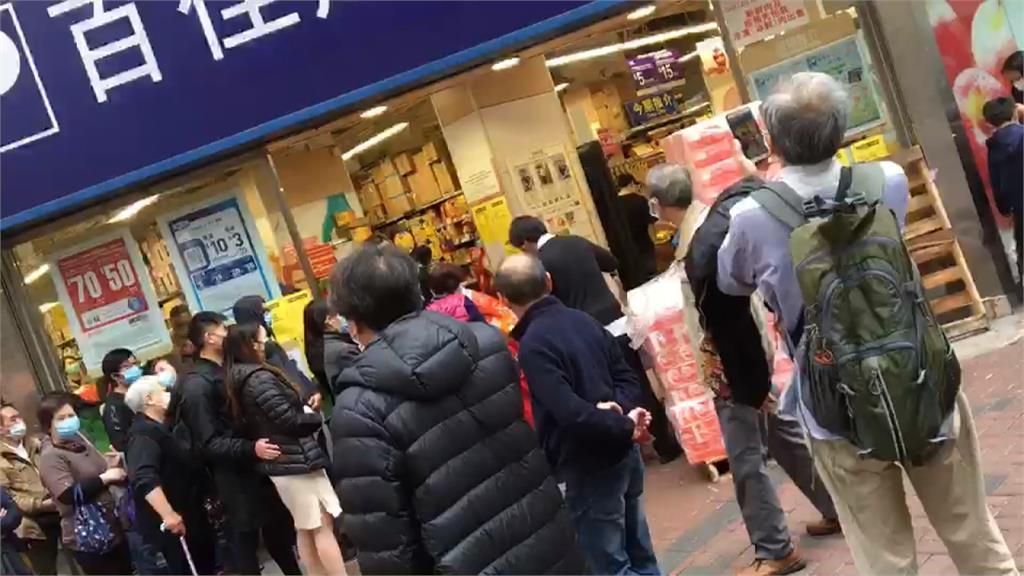 香港衛生紙之亂蔓延來台 法務部徹查假訊息