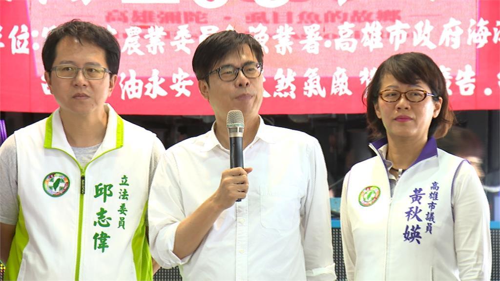 漁民節搶攻漁民票 陳其邁、李眉蓁同場不同框