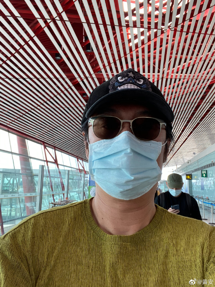 讚中國安全只是說說?黃安回北京緊戴MIT口罩