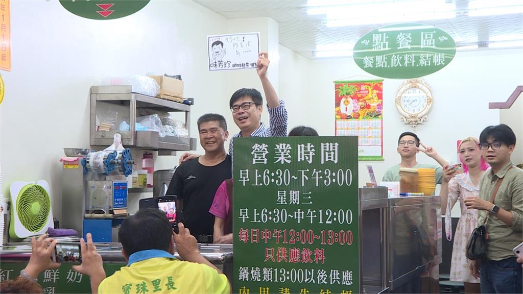 民進黨下令「全力衝刺」陳其邁選情 目標追上罷韓票數