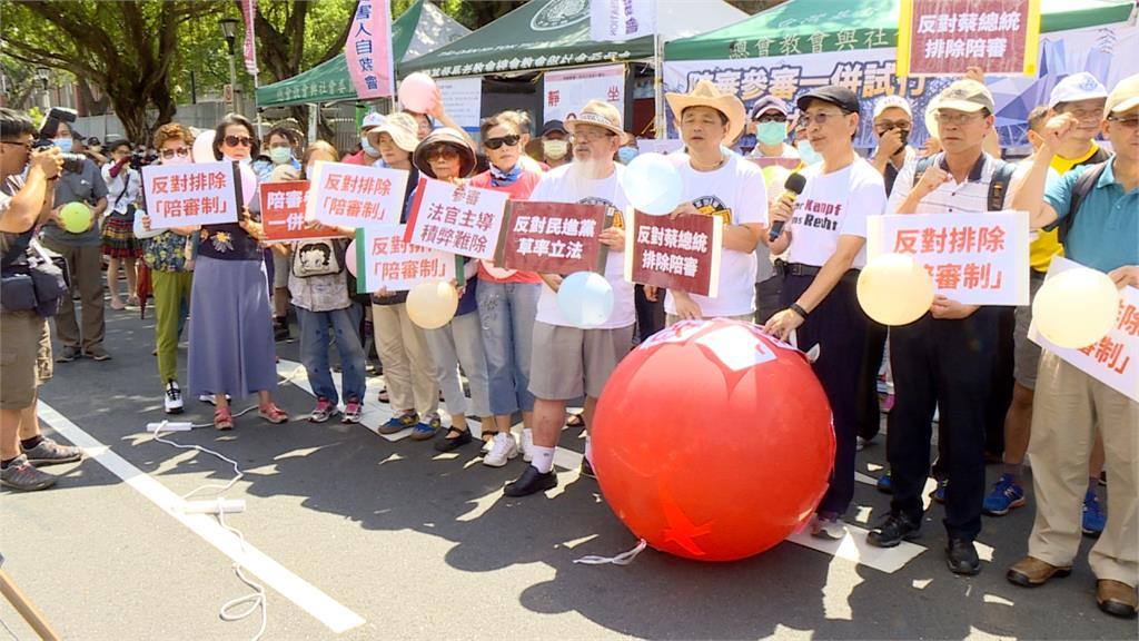 司改會主張國民法官改陪審團制 周春米:不符台灣法律基礎