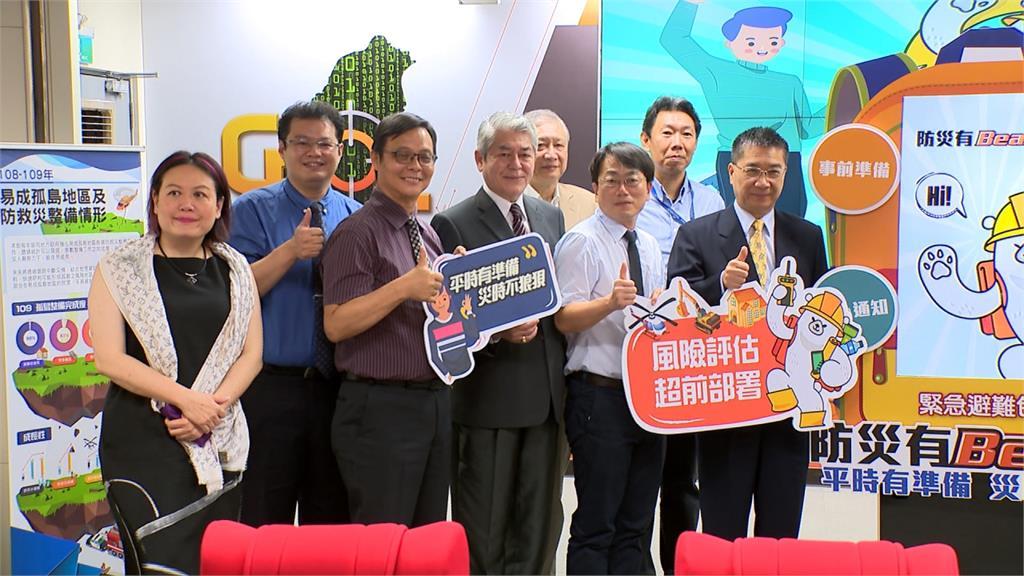 颱風季來臨 內政部推三大防災資訊服務