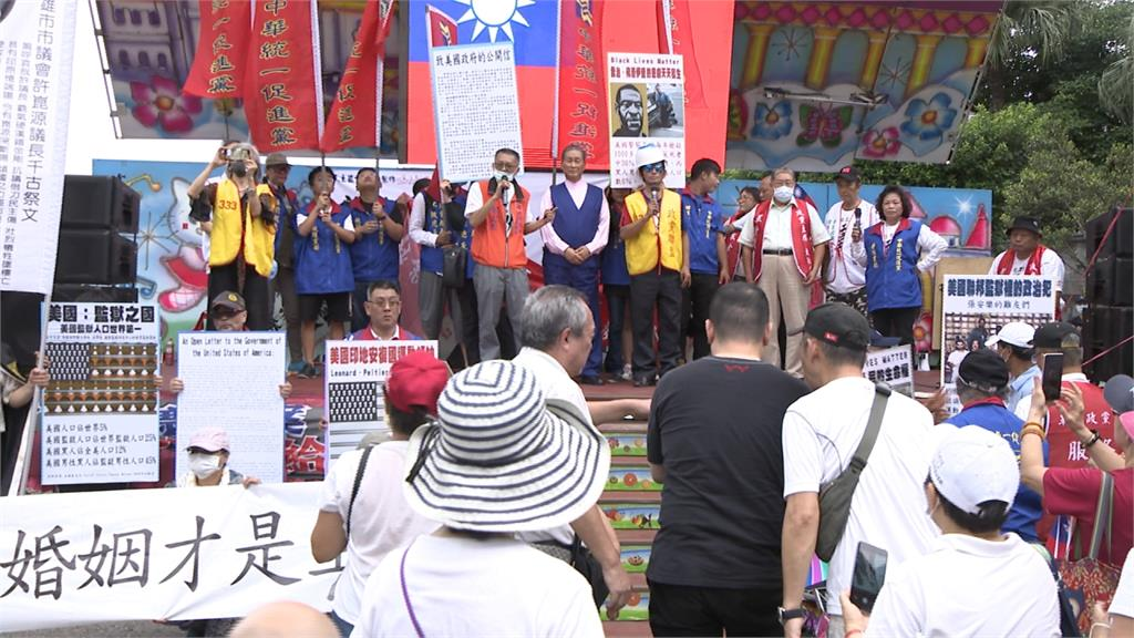 背後藏中共影子?百位「庶民」上凱道示威 張安樂也現身