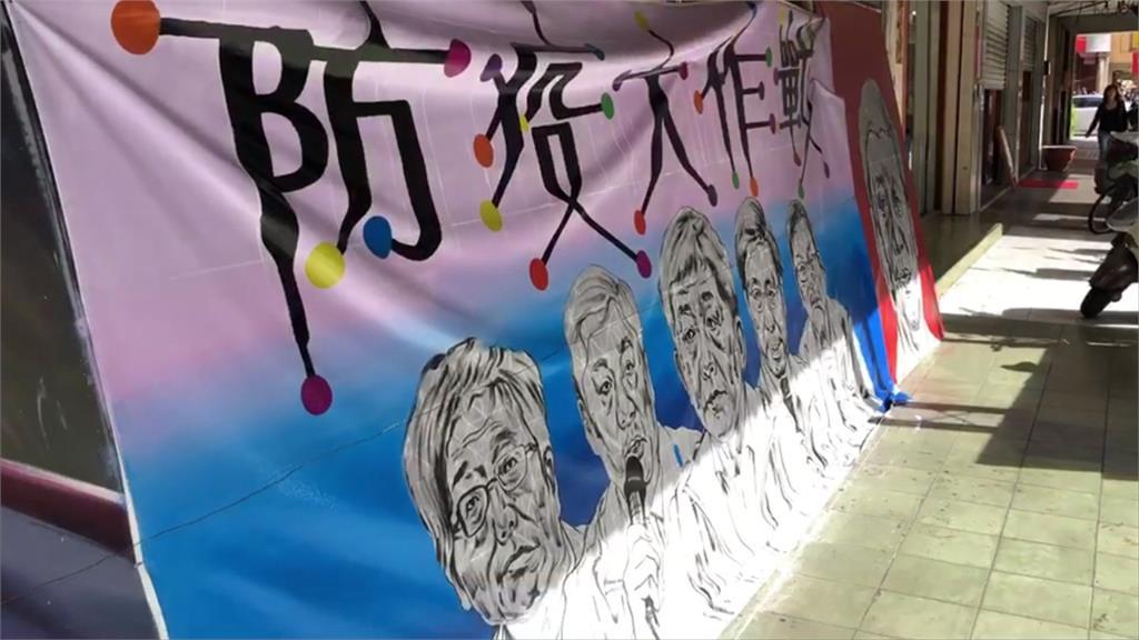 歡迎陳時中周六到台南 寶級大師顏振發趕製「防疫五月天」畫作