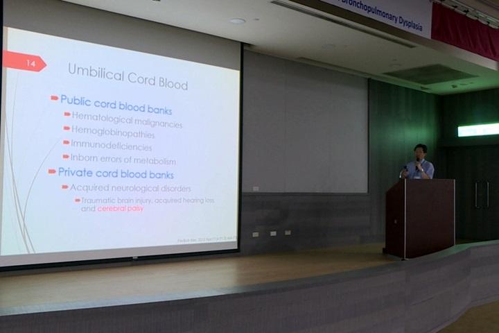 生技業者舉辦 間質幹細胞治療學術研討會