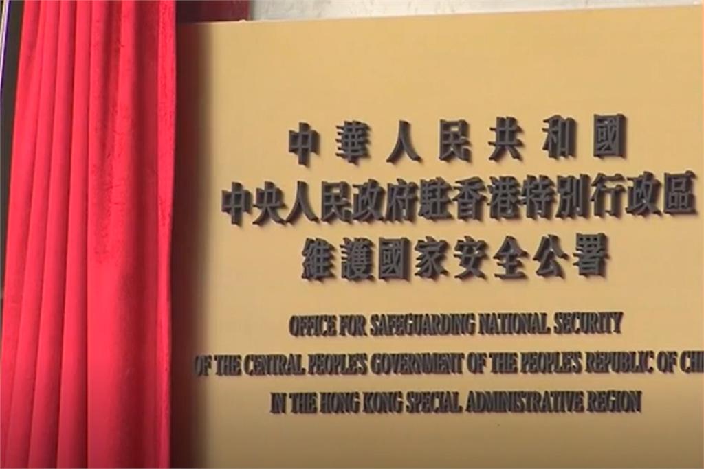 快新聞/紐西蘭暫停與香港間引渡協議 因「無法信任司法系統能獨立於中國」