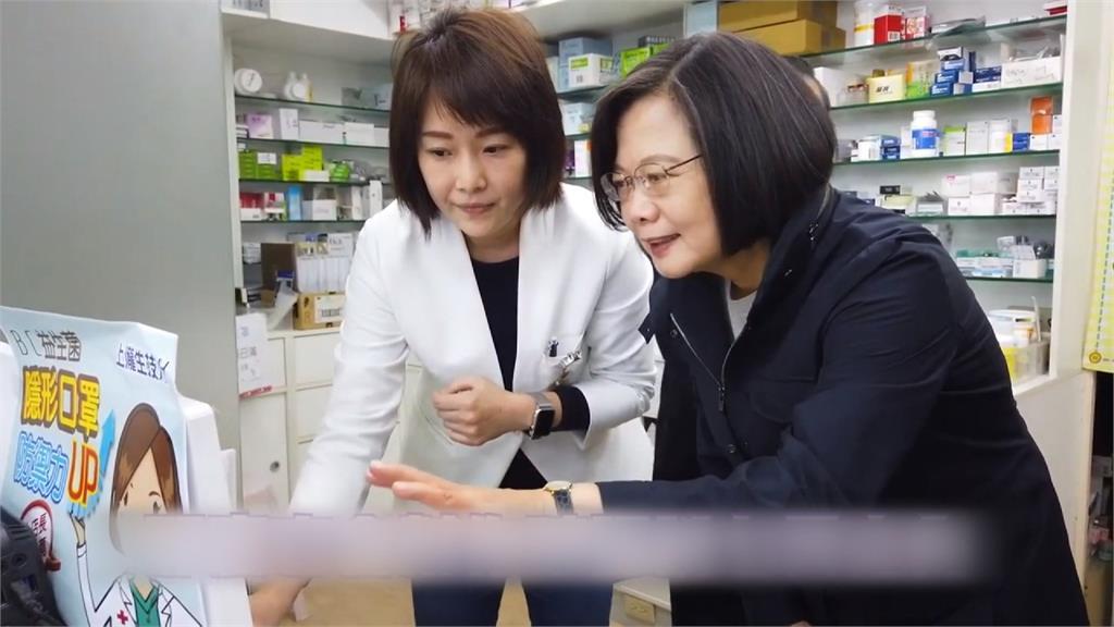 「口罩實名制」獲世界肯定 傳台灣藥師公會受邀出席WHA