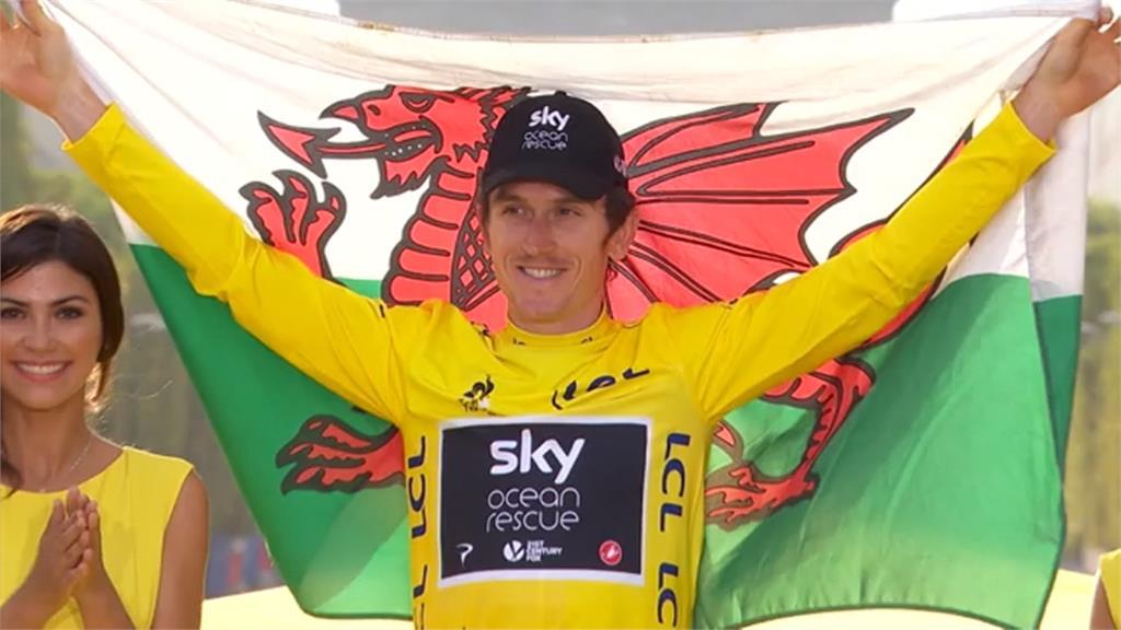 環法自行車賽落幕 英國威爾斯湯瑪斯封王