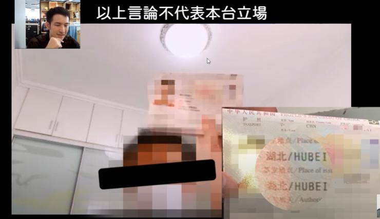 快新聞/批黃安舔共「不如狗」 中國武漢少年:「子不嫌母醜 狗不嫌家貧」