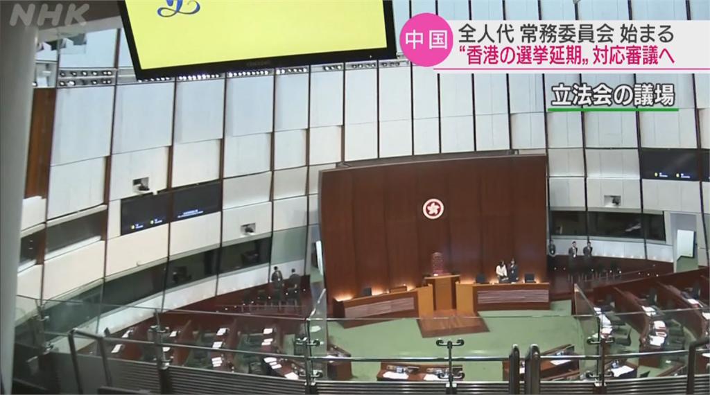 香港立法會全數延任1年 含民主派4位議員