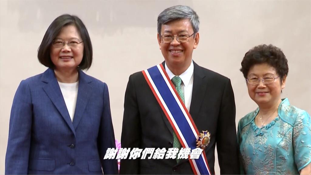 陳建仁卸任副總統職位 總統府溫馨影片致敬大仁哥