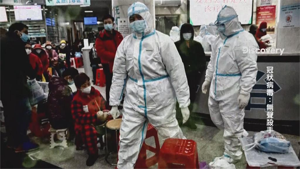 武漢肺炎「無形殺手」席捲全球