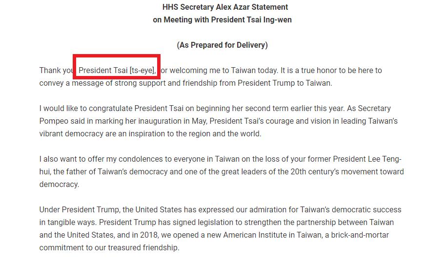 快新聞/國民黨緊咬阿札爾稱「習總統」 總統府:操作無意義的事反而貽笑大方