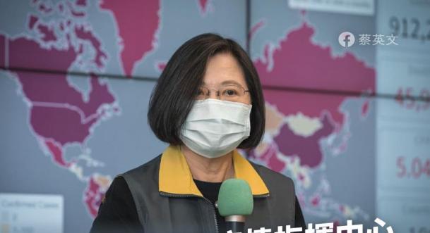快新聞/捐贈口罩國際好評  蔡英文:台灣有能力、有意願貢獻專業與經驗