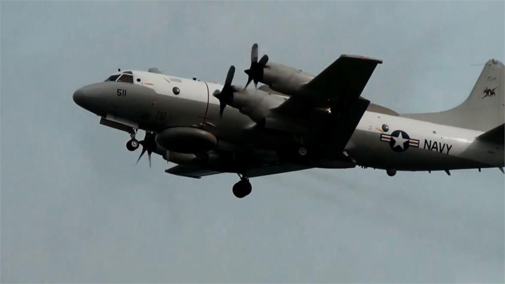 台美共演習?中國屢公布美軍行蹤 美前官員:其中一架反潛機來自台灣