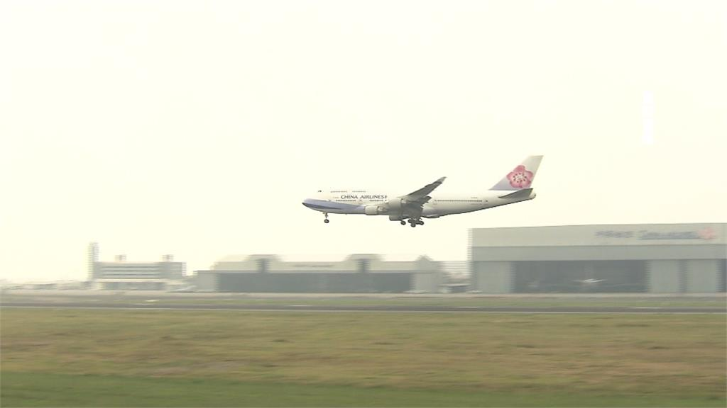 差9米衝出跑道!華航A330三套飛控電腦失靈 張國煒:滿載就死定了