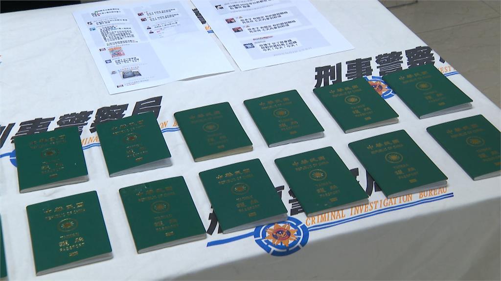 詐騙護照寄中國 刑事局逮到收照手