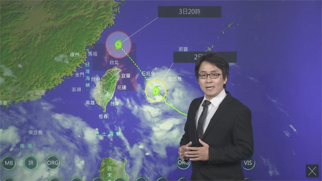 輕颱哈格比增強進逼台灣 七縣市大雨特報