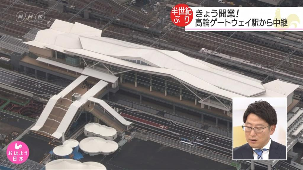 日本JR新站「高輪Gateway」啟用 整潔、導覽交由機器人代勞