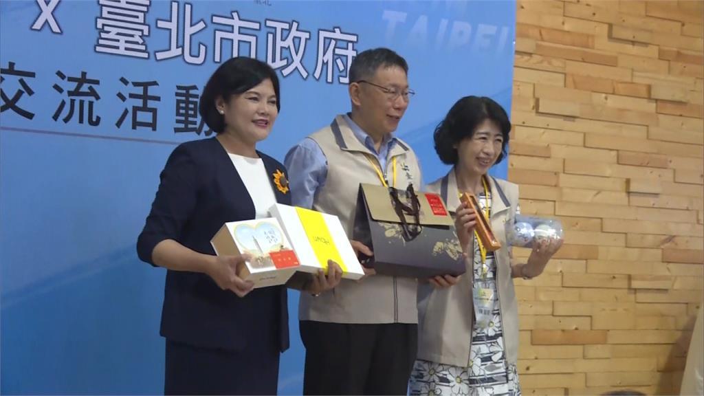 柯文哲赴雲林交流 未安排會面韓國瑜