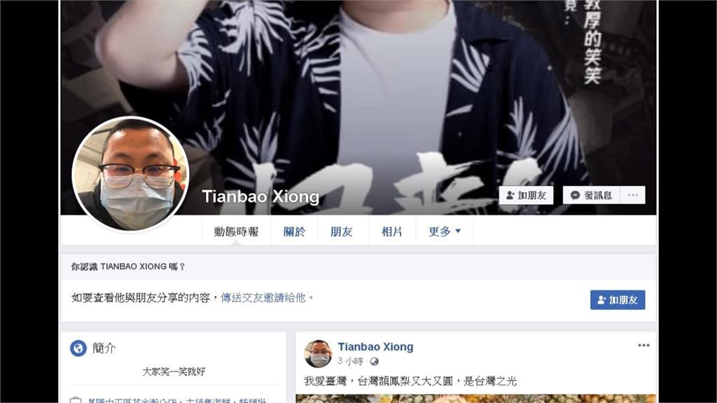 假的!網傳「台灣地區副領導人」賴清德訃聞 又是中國網軍造謠