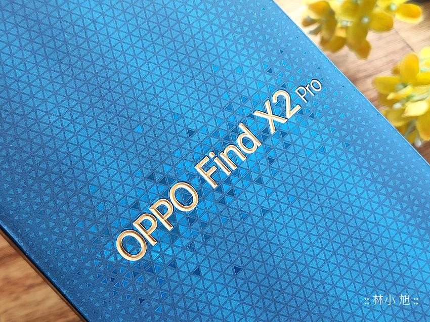 Mar30Mon 5G 新機開箱!前後四鏡頭旗艦 OPPO Find X2 Pro 環保皮革橘「工程測試版」在台灣搶先動手玩,但.......