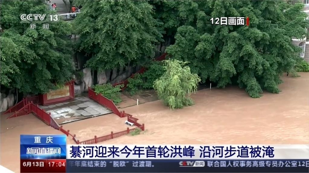 中國南方暴雨襲22省!580萬人受災 5死8失蹤
