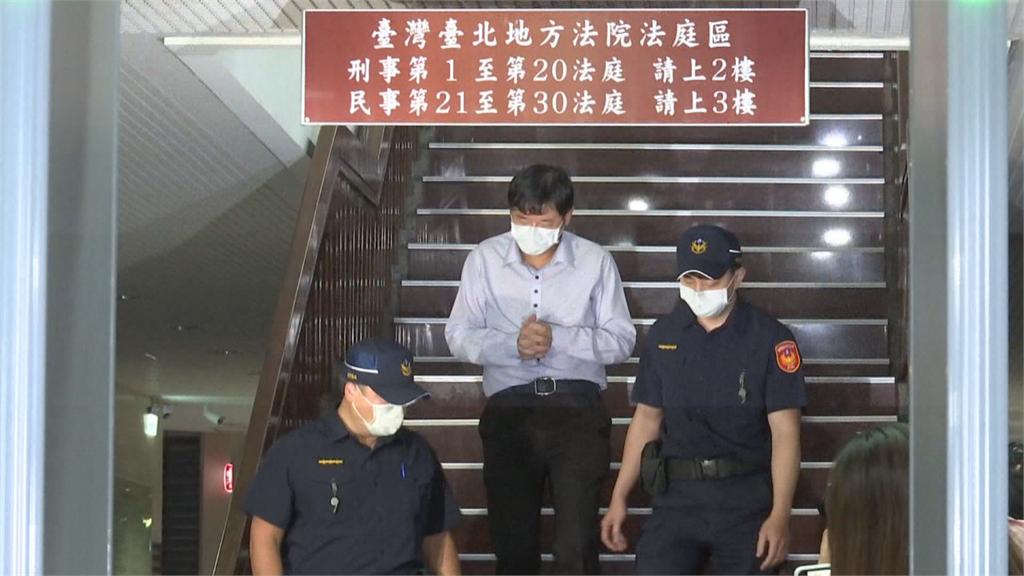 趙正宇100萬交保北檢提抗告 辦公室主任收押禁見