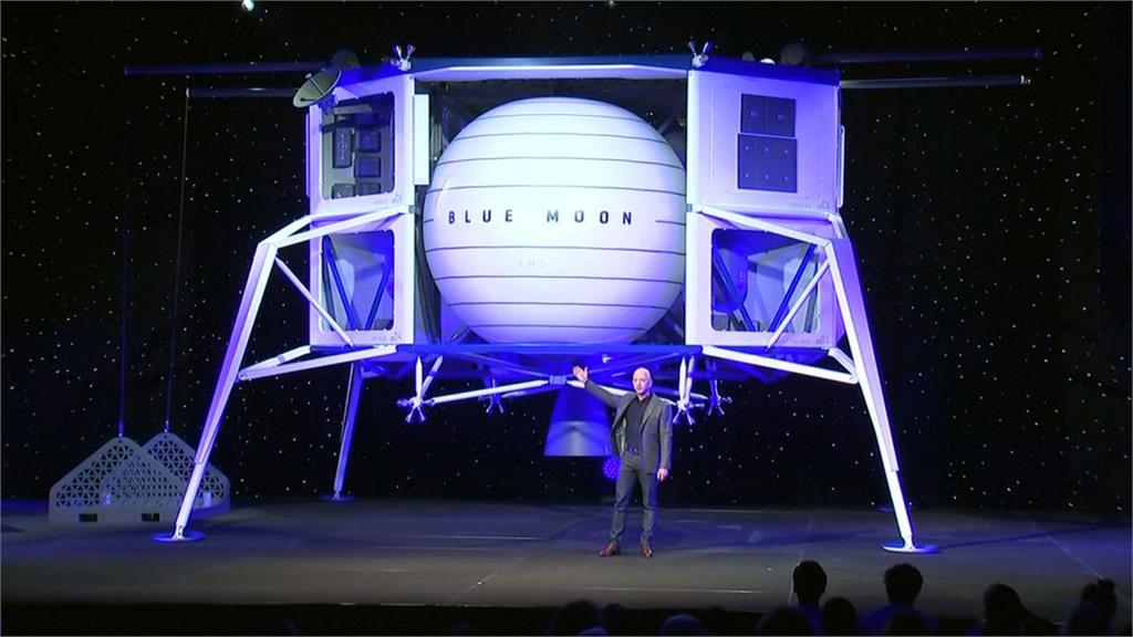 五年內重返月球!貝佐斯發表「藍月」登陸器