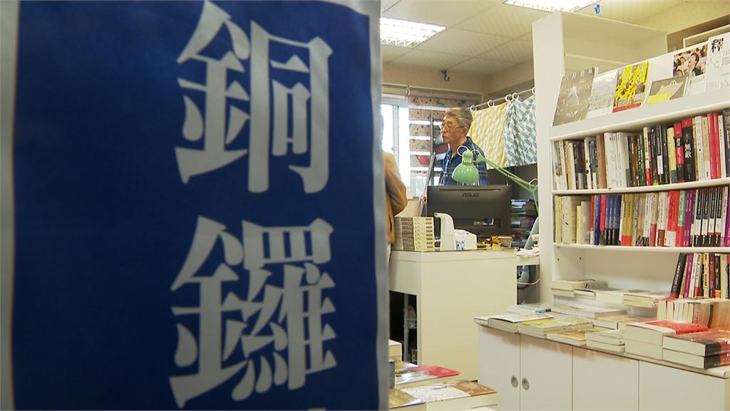 快新聞/林榮基遭潑漆 北檢疑有共犯聲押3嫌