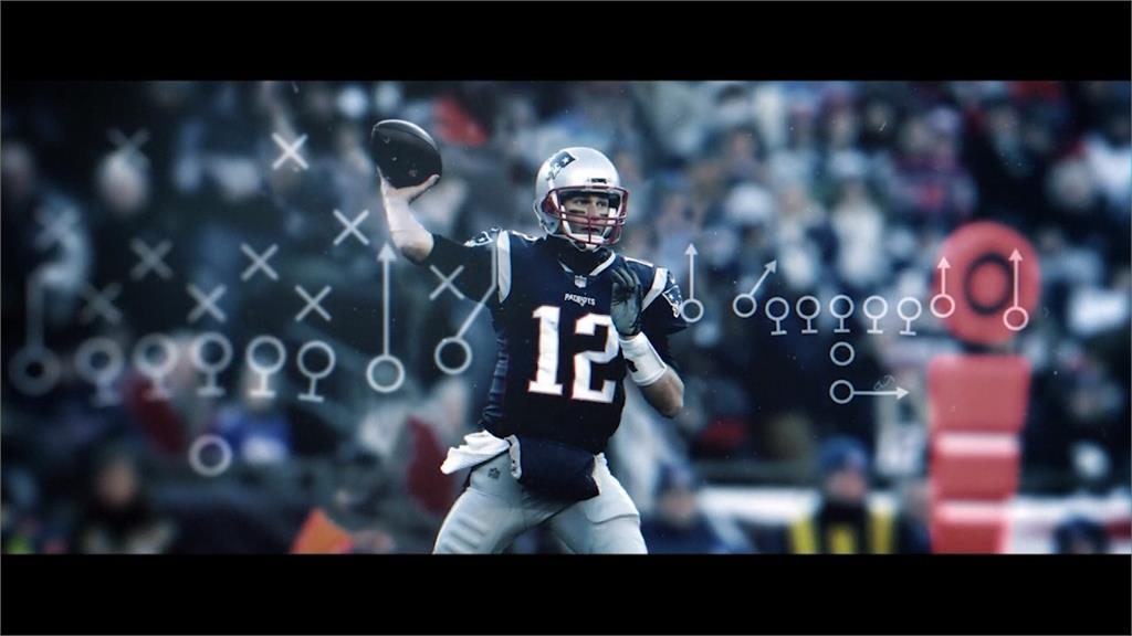 20年NFL生涯奪6冠史上第一人!超級四分衛Brady將推紀錄片