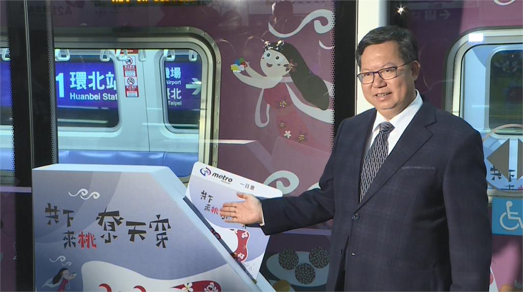 快新聞/鄭文燦讚蘇貞昌是「最好的閣揆」 反用這句話回應未來動向