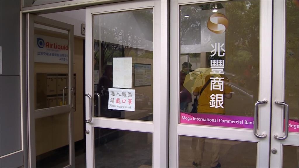 兆豐銀行搶匪躲不過監視器 逃逸畫面全被拍下