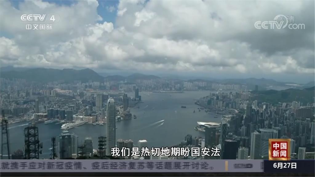港版國安法今通過 美國撤銷香港貿易優惠待遇